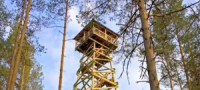 Observation tower on Ūdru hill