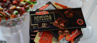 "The Chocolate Factory  ""Pobeda"""