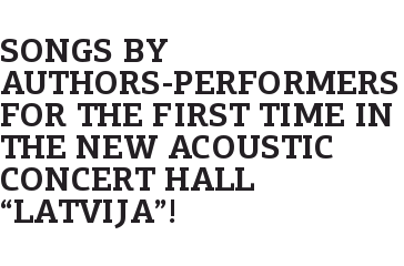 """Songs by Authors-Performers for the First Time in the New Acoustic Concert Hall """"Latvija""""!"""